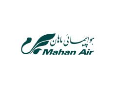 Mahan Air Havayolları